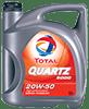 quartz_5000_sae_20w50