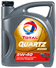 quartz_9000_5w40